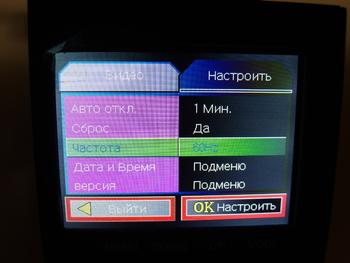 Видеорегистратор ARTWAY 022, черный