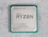 Процессор AMD Ryzen 5 1400, SocketAM4,  BOX [yd1400bbaebox] вид 8