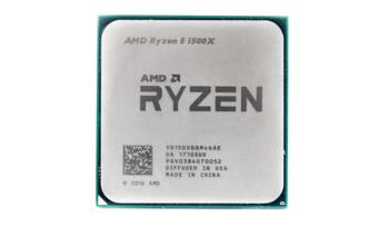Процессор AMD Ryzen 51500X, SocketAM4, BOX [yd150xbbaebox]