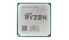 Процессор AMD Ryzen 5 1500X, SocketAM4 BOX [yd150xbbaebox] вид 2