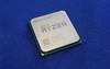 Процессор AMD Ryzen 5 1600X, SocketAM4,  OEM [yd160xbcm6iae] вид 3