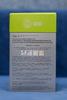 Набор для печати Cactus CS-KP108 10x15/108л./белый для сублимационных принтеров вид 9