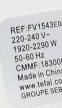 Утюг TEFAL FV1543E0, 2290Вт, красный/ белый [1830006329]