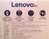 "Смартфон Lenovo P2 P2A42 32Gb серый моноблок 3G 4G 2Sim 5.5"" Super AMOLED 1080x1920 And6.0 13Mp(Б/У) вид 16"
