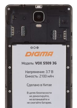 Смартфон DIGMA S5093GVOX, серебристый