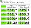 """SSD накопитель INTEL 545s Series SSDSC2KW256G8X1 256Гб, 2.5"""", SATA III [ssdsc2kw256g8x1 958660] вид 10"""