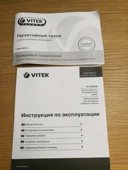 Чайник электрический VITEK VT-7048-01, 2200Вт, белый