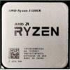 Процессор AMD Ryzen 3 1300X, SocketAM4,  OEM [yd130xbbm4kae] вид 2