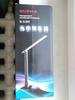 Светильник настольный SUPRA SL-TL205 на подставке,  9Вт,  черный [11369] вид 9