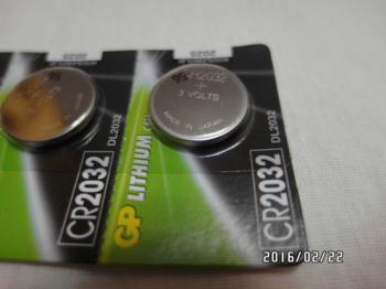 CR2032 Батарейка GPLithium 5 шт.