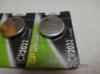 CR2032 Батарейка GP Lithium 5 шт. вид 5