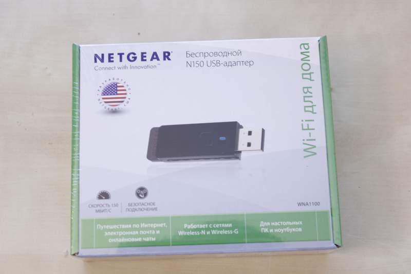 TPLink N150 Wireless Nano USB Adapter TLWN725N