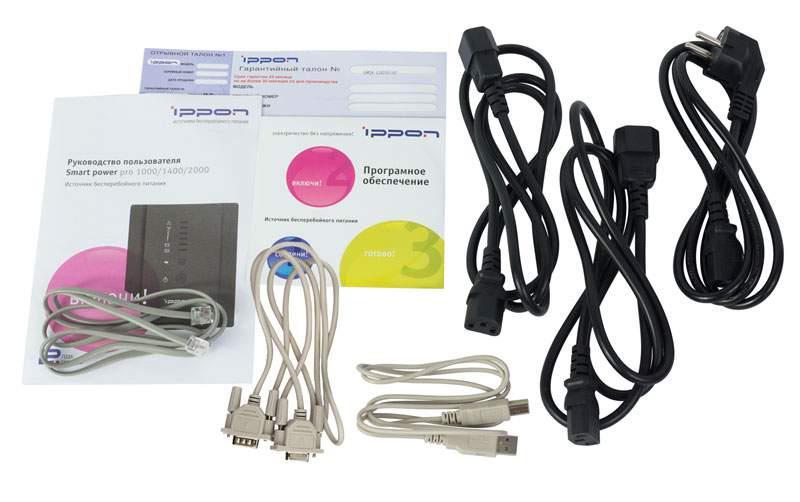 Источник бесперебойного питания Ippon Smart Power Pro 1400