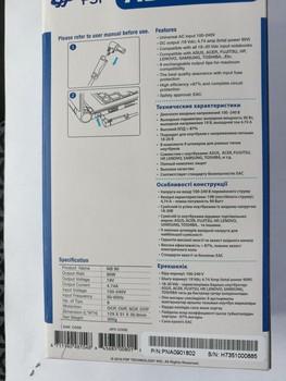 Адаптер питания FSP NB 90, 90Вт, универсальный, черный