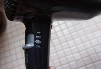 Фен VALERA 545.08DV, 2000Вт, серый
