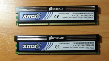 Модуль памяти CORSAIR XMS3CMX4GX3M2B2000C9 DDR3— 2x 2Гб 2000, DIMM, Ret
