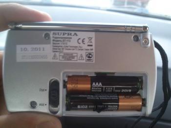 Радиоприемник SUPRA ST-113, серебристый