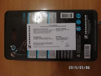 Наушники SENNHEISER CX200Street II, 3.5 мм, вкладыши, черный