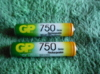 Аккумулятор GP 75AAAHC,  2 шт. AAA,  750мAч вид 3