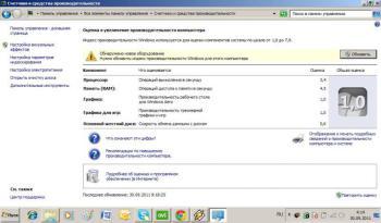 Нетбук ACER Aspire AOD257-N57Ckk, 10.1, Intel Atom N5701.66ГГц, 1Гб, 250Гб, Intel GMA 3150, MeeGo, LU.SFS0C.077, черный