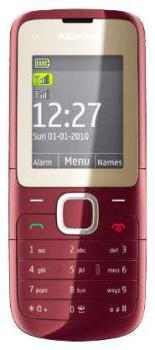 Мобильный телефон NOKIA C2-00, снежный белый