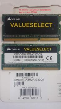 Модуль памяти CORSAIR CMSO8GX3M2A1333C9DDR3— 2x 4Гб 1333, SO-DIMM, Ret