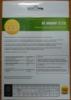 Адаптер питания IPPON E120,  120Вт,  черный вид 12