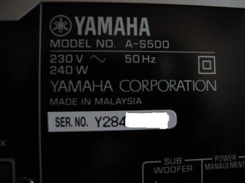 Интегральный усилитель YAMAHA A-S500, серебристый