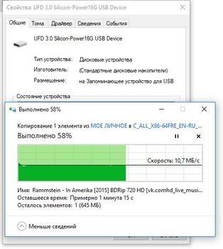 Флешка USB SILICON POWER Marvel M0116Гб, USB3.0, синий [sp016gbuf3m01v1b]