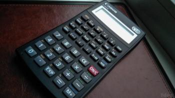 Калькулятор CANON F-502G, 12-разрядный, черный