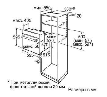 Духовой шкаф BOSCH HBG43T450, серебристый