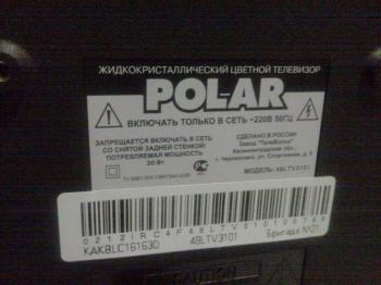 LED телевизор POLAR 48LTV3101 HD READY (720p)