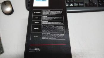Наушники PHILIPS SHP1900/10, мониторы, черный, проводные
