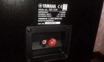 Акустическая система YAMAHA NS-50F, 2.0, черный