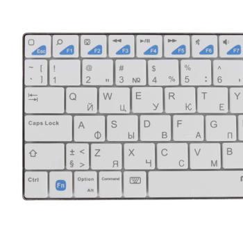 Клавиатура RAPOO E6300, беспроводная, белый [11097]