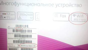 МФУ лазерный XEROX WorkCentre 6015, A4, цветной, светодиодный, белый [6015v_ni]