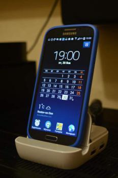 Чехол (клип-кейс) SAMSUNG EF-PI950BCE, для Samsung Galaxy S4, синий [ef-pi950bcegru]