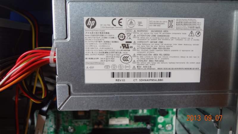 Купить Компьютер HP Pro 3500 MT + монитор W2072a (комплект