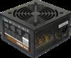 Блок питания AEROCOOL VX-500,  500Вт,  120мм,  черный, retail вид 20