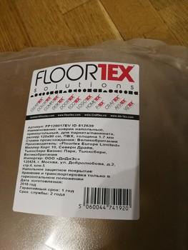 Коврик напольный Floortex FP129017EV прямоугольный для паркета/ламината ПВХ 120×90см