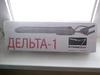 Светильник настольный ТРАНСВИТ ДЕЛЬТА 1У на подставке,  11Вт,  черный [delta1u/bl] вид 12