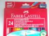 Карандаши цветные Faber-Castell Eco Замок 120124 24цв. точилка карт.кор. вид 3