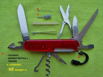 Складной нож VICTORINOX Huntsman, 15 функций, 91мм, красный полупрозрачный [1.3713.t]