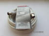 Кабель антенный HAMA H-11901,  Coax (m)  -  Coax (f) ,  3м, белый [00011901] вид 2
