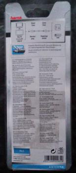 Кабель Hama H-42962 антенный коаксиальный штекер (m-f) 75 дБ 3.0 м белый