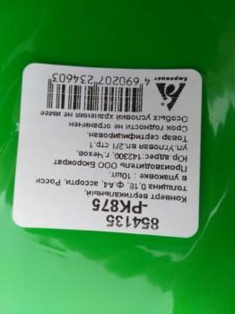 Конверт на кнопке Бюрократ -PK875A4 верт. пластик 0.18мм ассорти