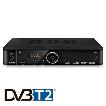 Ресивер DVB-T2BBK SMP245HDT2C, черный