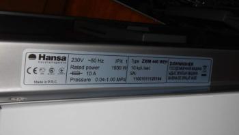 Посудомоечная машина HANSA ZWM 446WEH, узкая, белая [zwm446weh]