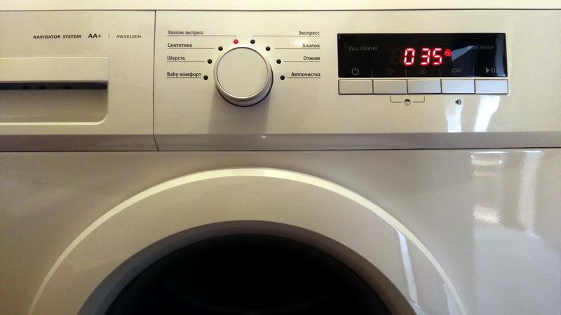 Hansa стиральная машина инструкция