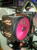 Устройство охлаждения(кулер) DEEPCOOL REDHAT,  140мм, Ret вид 48
